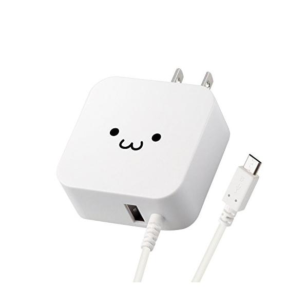 エレコム お金を節約 ELECOM MPA-ACM01WF 送料無料 充電器 ACアダプター マイクロUSB 折畳式プラグ 限定特価 USBポート×1 2.4A出力 USB-Aメス付 microBケーブル一体型 ホワイトフェイス あす楽 1.5m スマートフォン タブレット用AC充電器