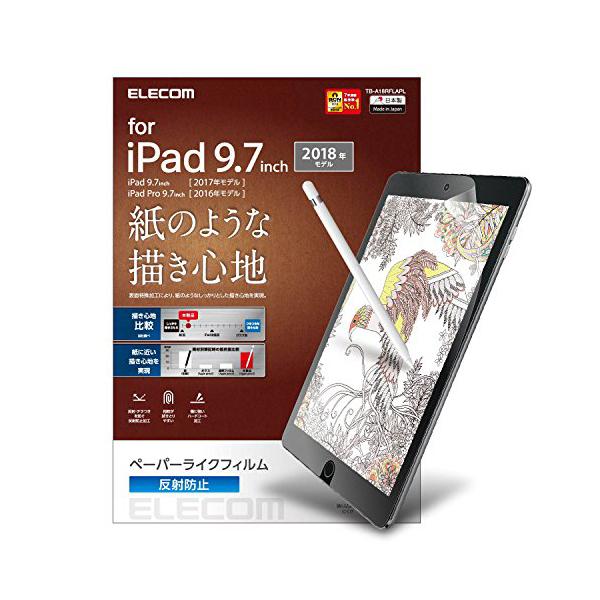 エレコム ELECOM TB-A18RFLAPL 送料無料 9.7インチ iPad 保護フィルム 反射防止 20182017年モデルPro 2018年モデルPro9.7インチ あす楽 買取 ペーパーライク ふるさと割