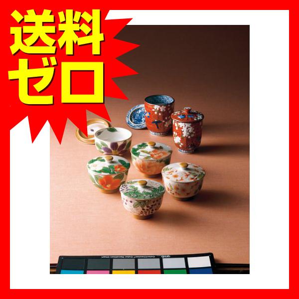 清水焼 朱濃鴛鴦 蓋付組湯呑 UIS170|1805SDTT^