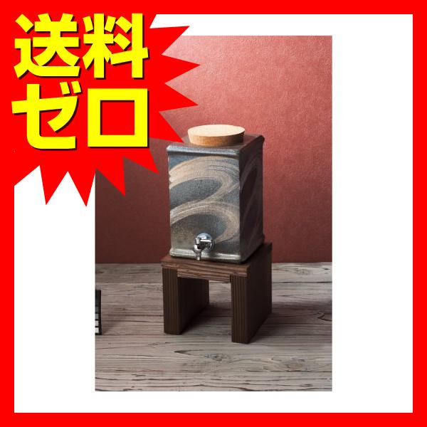 信楽焼 モダン 角焼酎サーバー G5‐3301|1805SDTT^