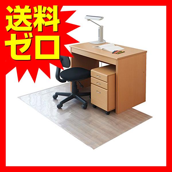 お手入れ簡単!透明ダイニングテーブル 200×90cm 2枚入り 【厚さ0.8mm!テーブルや椅子によるキズを防ぐ・透明でどんなインテリアにも!】おしゃれ かわいい|1805NFTU^