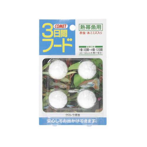 イトスイ 3日間フード 熱帯魚用 ( 4個入 ) エサ えさ 餌 フード 魚 【  】 ※商品は1点 ( 個 ) の価格になります。