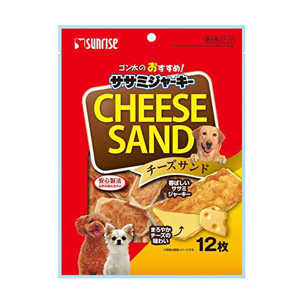 ゴン太 おすすめササミジャーキー チーズサンド12枚 ドッグフード ドックフード 犬 イヌ いぬ ドッグ ドック dog ワンちゃん 【  】 ※商品は1点 ( 個 ) の価格になります。