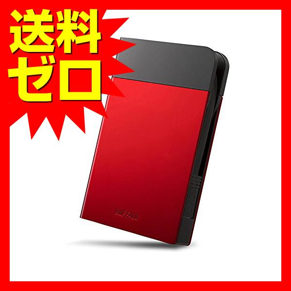 バッファロー iBUFFALO?ICカード対応 耐衝撃 ポータブルHDD 2TB レッド ☆HD-PZN2.0U3-R★
