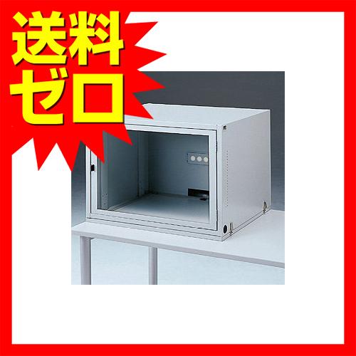 サンワサプライ 簡易防塵ラック MR-FA17CMKN 【 あす楽 】 【 送料無料 】