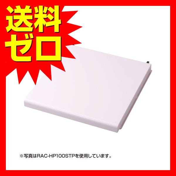 サンワサプライ RAC-HP103 104シリーズ用スライド棚 ( ホワイト ) RAC-HP100STWN 【 あす楽 】 【 送料無料 】