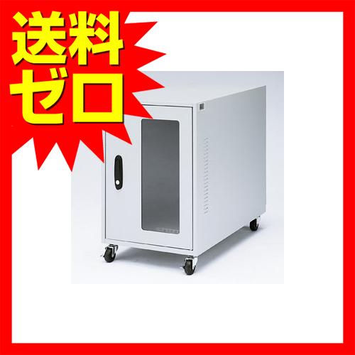 サンワサプライ CPU用簡易防塵ボックス☆MR-FACP1N★【あす楽】【送料無料】 |1302SAZC^