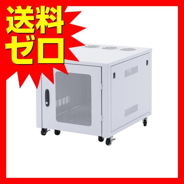 サンワサプライ 置き型用サーバーラック☆CP-SVBOX1N★【あす楽】【送料無料】 |1302SAZC^