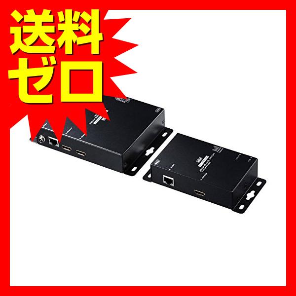 サンワサプライ PoE対応HDMIエクステンダー(セットモデル)☆VGA-EXHDPOE2★