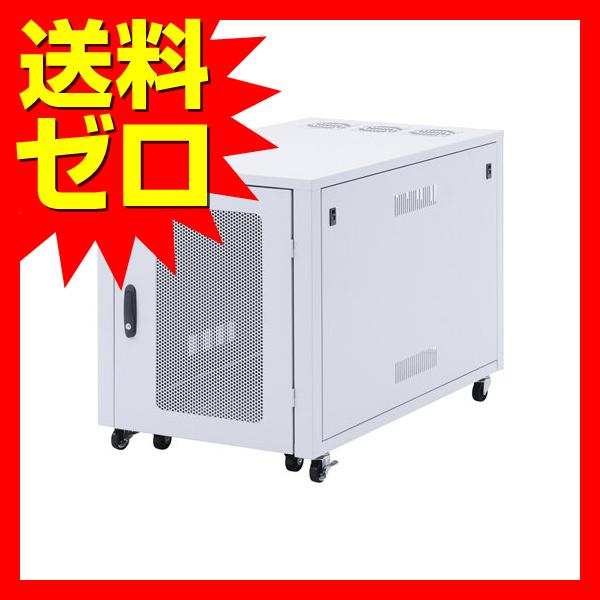 サンワサプライ 置き型用サーバーラック☆CP-SVBOX3N★【あす楽】【送料無料】 |1302SAZC^