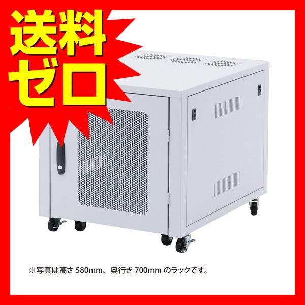 サンワサプライ 置き型用サーバーラック☆CP-SVBOX2N★【あす楽】【送料無料】 |1302SAZC^