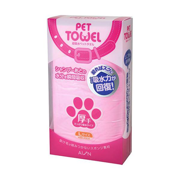 アイオン 値引き 超吸水ペットタオル 厚手 Lサイズ ピンク タオル 犬 イヌ いぬ ドッグ ワンちゃん※商品は1点 ドック 個 毎日続々入荷 dog の価格になります