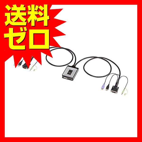 サンワサプライ パソコン自動切替器(2:1) ☆SW-KVM2DUN★ 【あす楽】【送料無料】|1302SAZC^