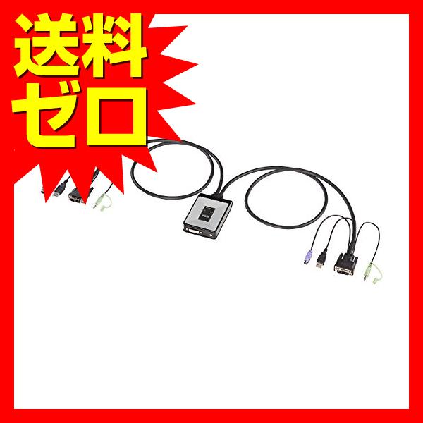 サンワサプライ パソコン自動切替器(2:1) ☆SW-KVM2DXN★