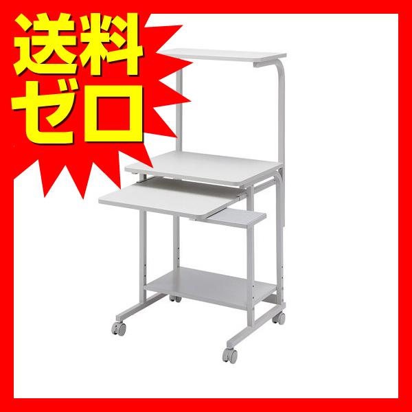 サンワサプライ パソコンラック☆RAC-EC32★【送料無料】 1302SAZC^