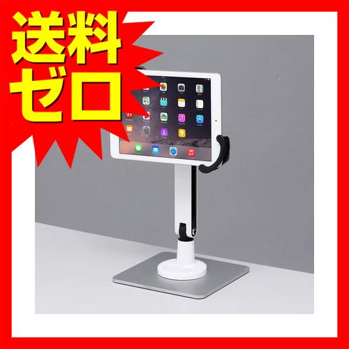 サンワサプライ 7~11インチ対応iPad・タブレット用アームスタンドタイプ☆CR-LATAB17★【送料無料】|1302SAZC^