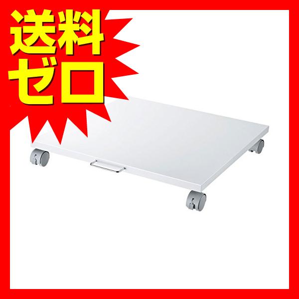 サンワサプライ プリンタスタンド☆LPS-T6060F★【送料無料】 1302SAZC^