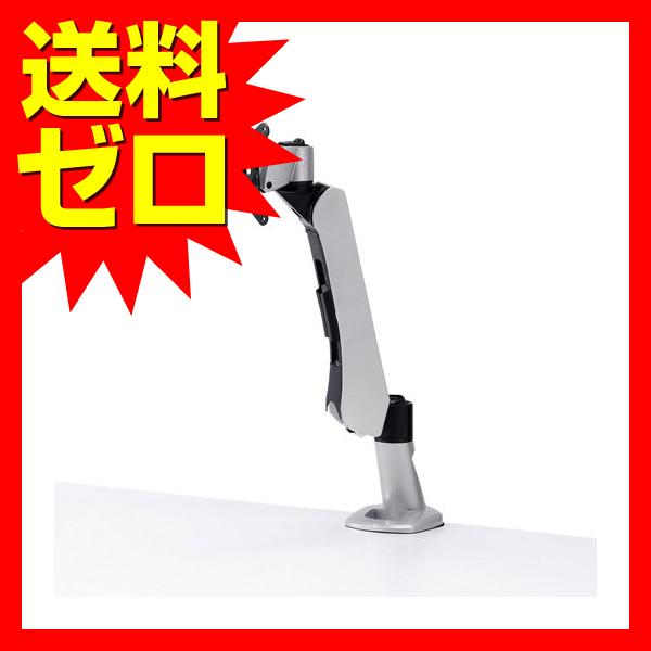 サンワサプライ 垂直液晶モニターアーム☆CR-LA1005N★【送料無料】|1302SAZC^