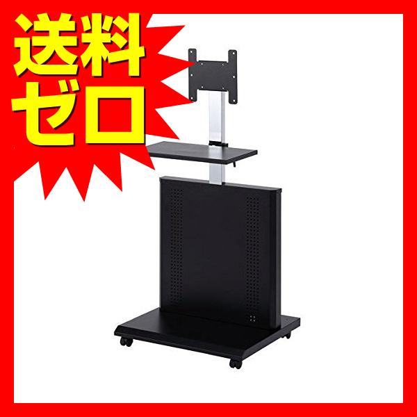 サンワサプライ 20型~32型液晶TV・ディスプレイスタンド☆CR-LAST17★【送料無料】|1302SAZC^