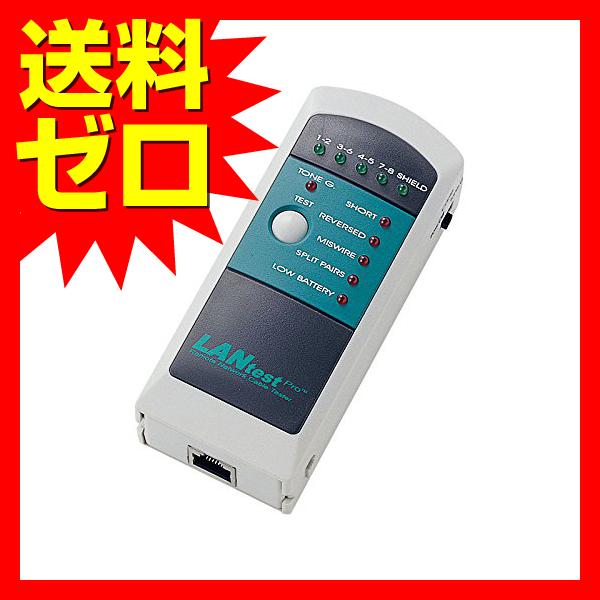 サンワサプライ LANケーブルテスター☆LAN-T256652N★【送料無料】|1302SAZC^