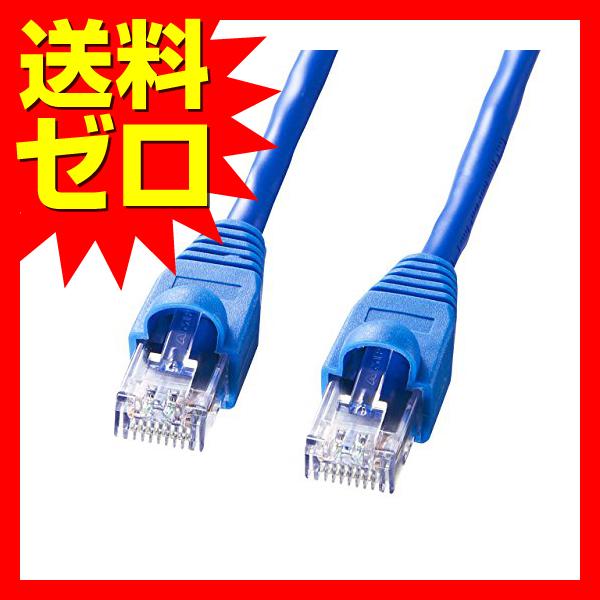 サンワサプライ カテゴリ5/350M単線ケーブル☆KB-10T350-90N★