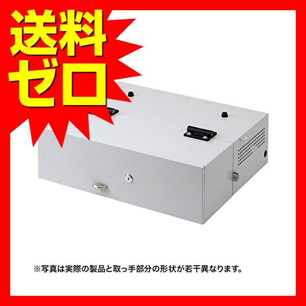 サンワサプライ ノートパソコンセキュリティ収納BOX☆SL-70BOX★【送料無料】|1302SAZC^