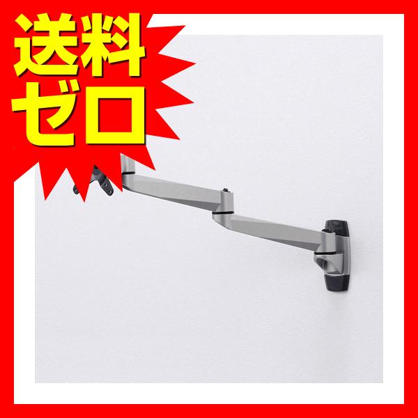 サンワサプライ 水平多関節液晶モニターアーム ( 壁面用 ) CR-LA1001N 【 あす楽 】 【 送料無料 】