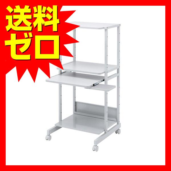 サンワサプライ パソコンラック☆RAC-EC15★【送料無料】|1302SAZC^