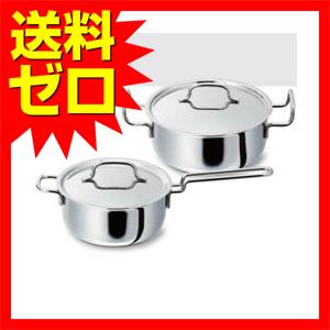 宮崎製作所 IH対応 調理器具セット ジオプロダクト 片手鍋 18cm & 両手鍋 22cm セット GEO-200G