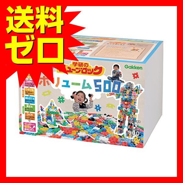 見事な創造力 ボリューム500ニューブロック ボリューム500, 収納アップ:b220c506 --- gipsari.com