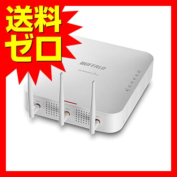 バッファロー 無線LANアクセスポイント 同時接続 インテリジェントWAPM-1750D【送料無料】|1803BFTT^