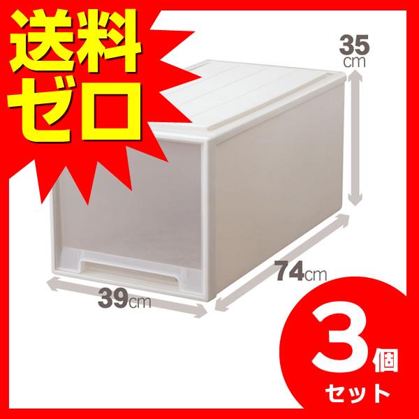 天馬 フィッツケース ビッグ ≪おまとめセット 【 3個 】 ≫ 【 送料無料 】