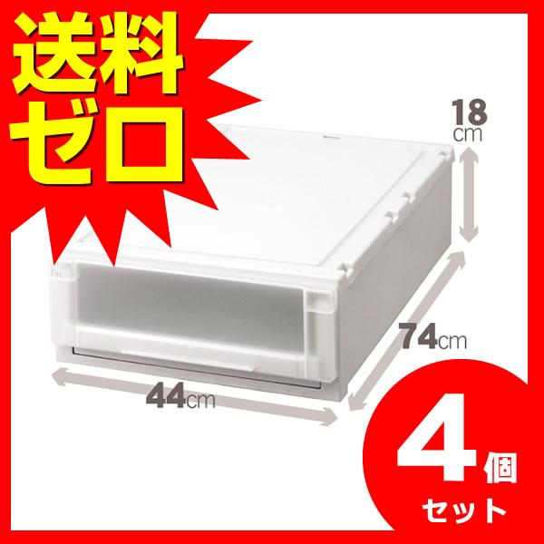 天馬 フィッツユニットケース L 4418 ≪おまとめセット【4個】≫