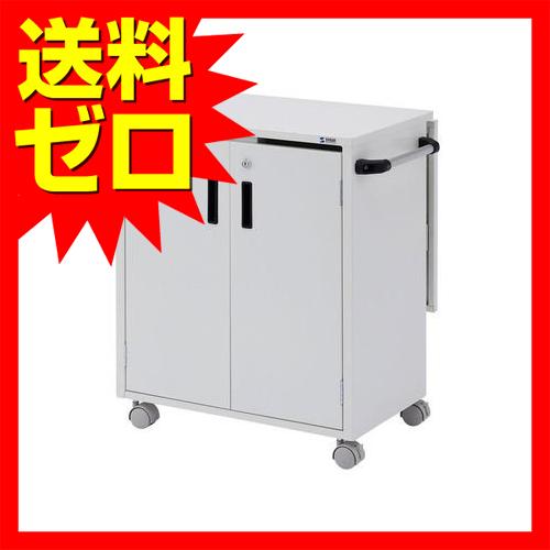 サンワサプライ プロジェクター台 PR-11 【あす楽】 【送料無料】