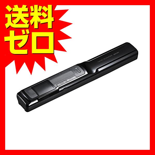 サンワサプライ ハンディスキャナー☆PSC-11U★【あす楽】【送料無料】|1302SAZC^