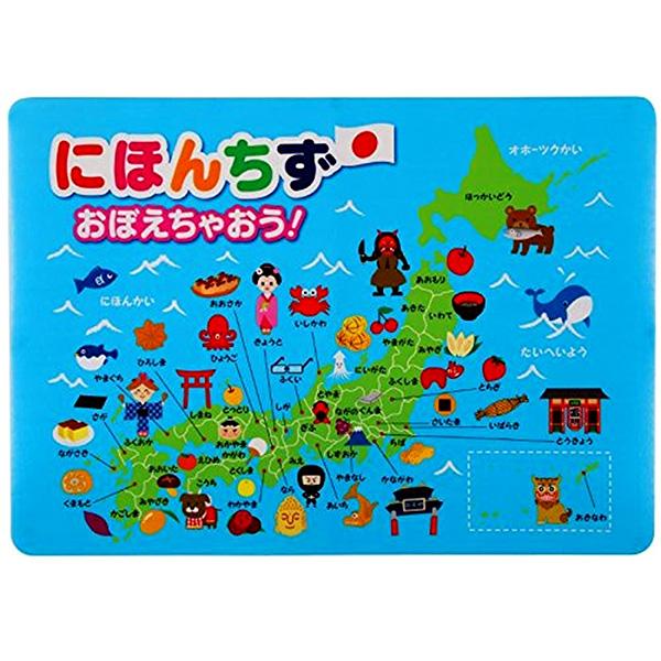 小久保工業所 在庫一掃売り切りセール 2764 日本地図 おふろポスター 捧呈