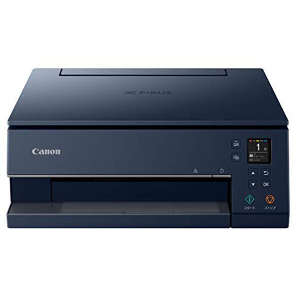 インクジェット複合機 TS7330 NAVY CANON 3779C041