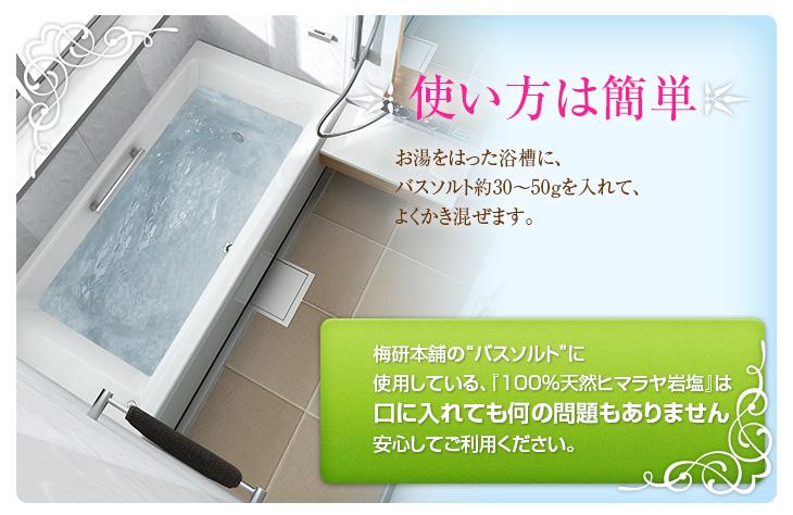 히말라야 소금 목욕 소금 핑크 솔트 었던 소금 25kg