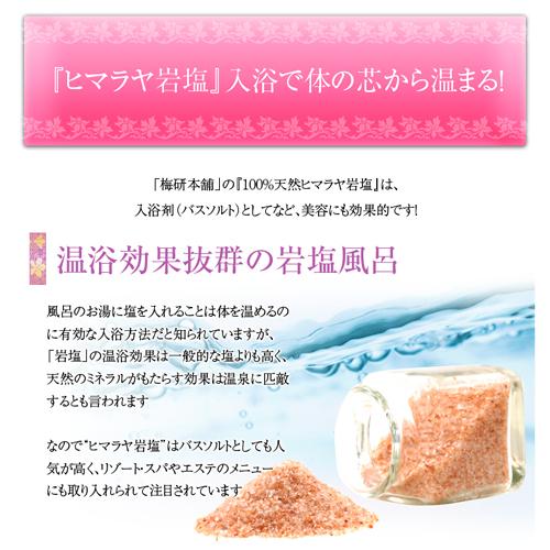 히말라야 암 염 핑크 솔트 파우더 5kg 무기물 부유한 목욕 소금에 히말라야 암 염 핑크 솔트 파우더