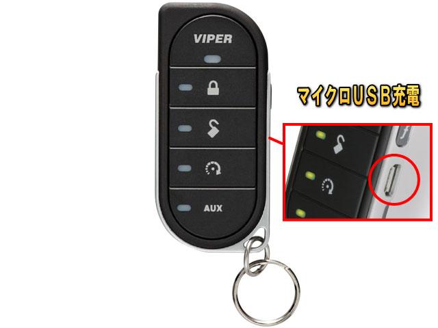 VIPER5606/5706/5806/4706/3606で使用できるLEDアンサーバック2Wayリモコンスペア用にいかがでしょうか?【7857V】