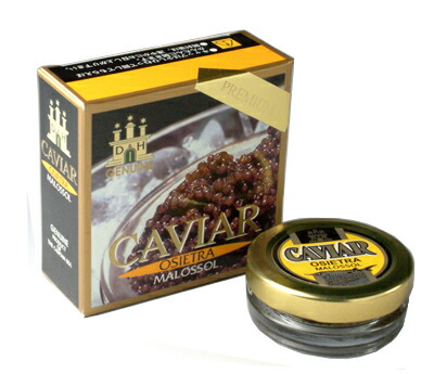 Germany produced D & H Inc. pure caviar caviar of shorter 20 g