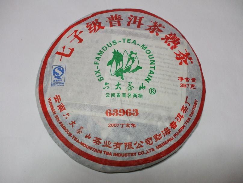 Authentic Yunnan six major tea mountain Pu-Erh tea 63963 2007 annual seventh child tea 357 g