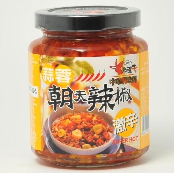 激辛 定価 しかし最高に美味しい 食べるラー油 サービス あす楽 台湾産ニンニク入り唐辛子240g