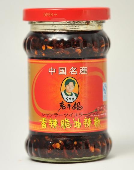 Eat chilli oil eats red pepper incense mala brittle ( シャンラーツィー ) 210 g