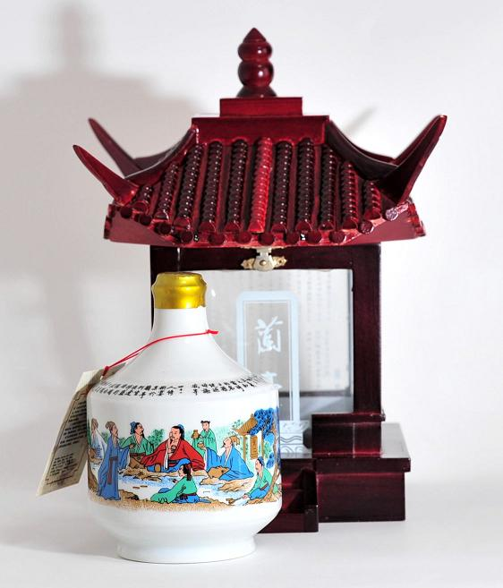Kuaiji mountain 30 years of the finest products Shaoxing wine 500ml10P13sep10 P13sep10
