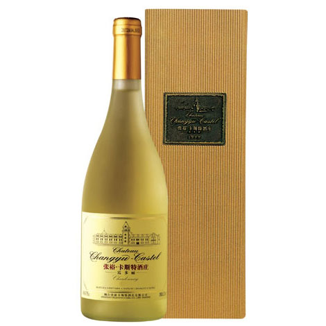(Zhang Yu, 卡 Cummins special sake Zhuang Xia-Li) シャトーチャンユー Castel Chardonnay 750 ml dry ★ Chinese white wine