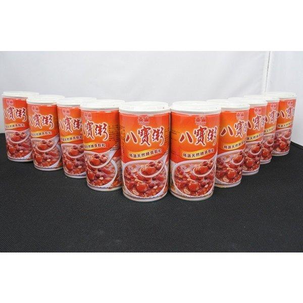 珍しく美味しい八宝粥 非常食用として便利 八宝粥 非常食 セール 特集 送料無料 台湾産八宝粥10個 珍しく美味しい 価格 地震対策