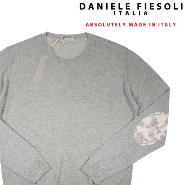 【XXL】 DANIELE FIESOLI ダニエレフィエゾーリ 丸首セーター メンズ 春夏 グレー 灰色 並行輸入品 メンズファッション 男性用 ビジネス ニット 大きいサイズ 日本未入荷 ラッピング無料 送料無料