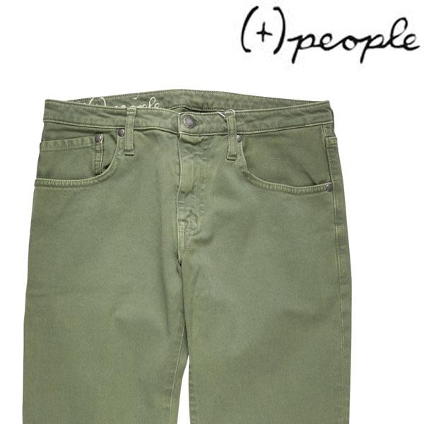 【30】 (+) PEOPLE ピープル ジーンズ メンズ グリーン 緑 並行輸入品 メンズファッション 男性用 ビジネス デニム 日本未入荷 ラッピング無料 送料無料