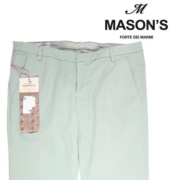 【46】 MASON'S メイソンズ カラーパンツ メンズ 春夏 グリーン 緑 並行輸入品 メンズファッション 男性用 ビジネス ズボン 日本未入荷 ラッピング無料 送料無料